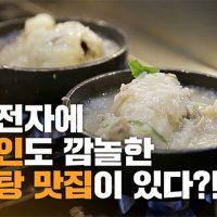 [뉴스CAFE] 초복날 삼성전자 사내식당 풍경