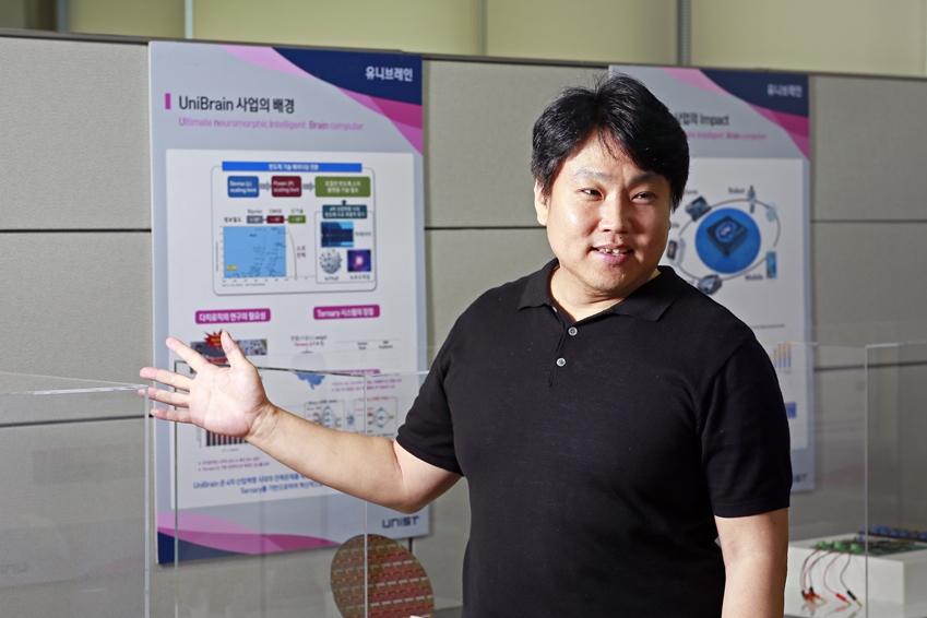 UNIST 전기전자컴퓨터공학부 김경록 교수