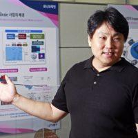 UNIST 김경록 교수 연구팀, '초절전 3진법 반도체 기술' 대면적 웨이퍼에 세계 최초 구현