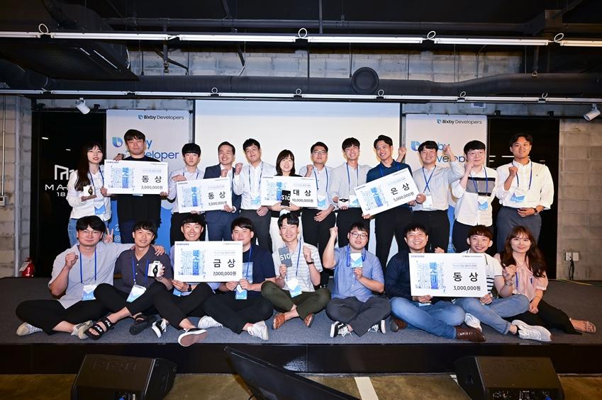 '빅스비 캡슐 챌린지 2019 수상자들 단체사진