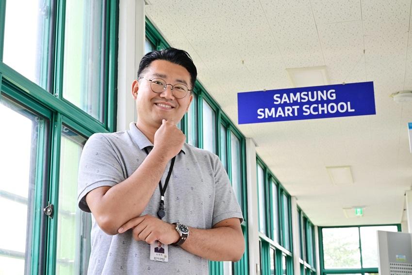 군내 초등학교 김정민 교사