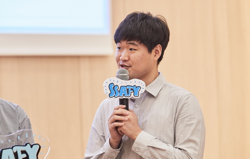 조동희(25, 삼성전자 입사 예정) 씨