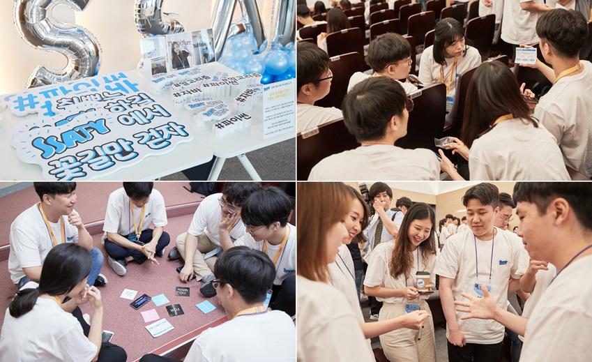 ▲화기애애한 분위기 속에서 다양한 미션을 수행 중인 SSAFY 2기 학생들의 모습
