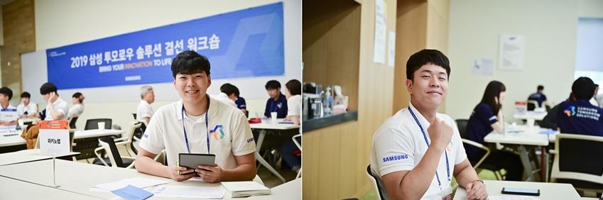 파키노랩의 박세훈(연세대학교 4학년) 씨와 그의 팀원