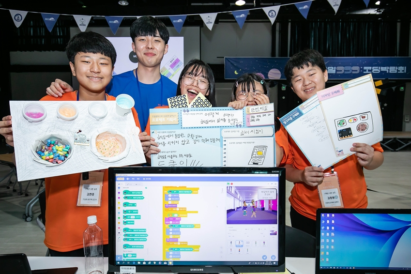 지난 8일 경기도 안산시에 위치한 한양대학교 ERICA캠퍼스에서 2019년 삼성드림클래스 여름캠프에 참가한 중학생들이 30시간의 소프트웨어 교육을 받고 만든 작품을 들고 활짝 웃고 있다.