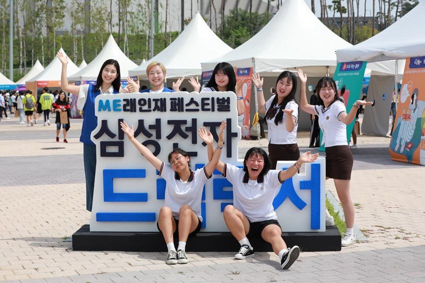 23일 강원도 강릉에서 진행된 '2019 드림락(樂)서'에 참석한 학생들이 삼성전자 직원들과 함께 기념사진을 찍고 있다.