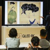 삼성전자, 'QLED 8K로 만나는 간송 문화 강연' 실시