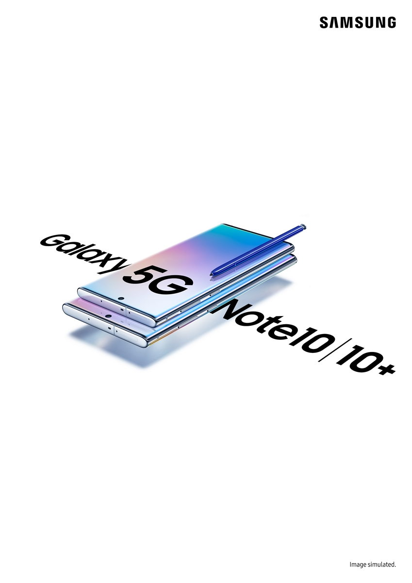 삼성전자, 차원이 다른 '갤럭시 노트 10' 9일부터 사전 판매 실시