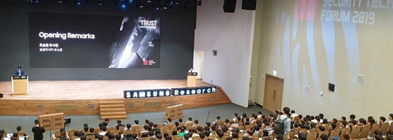 삼성보안기술포럼 2019에서 만난 미래 보안 트렌드