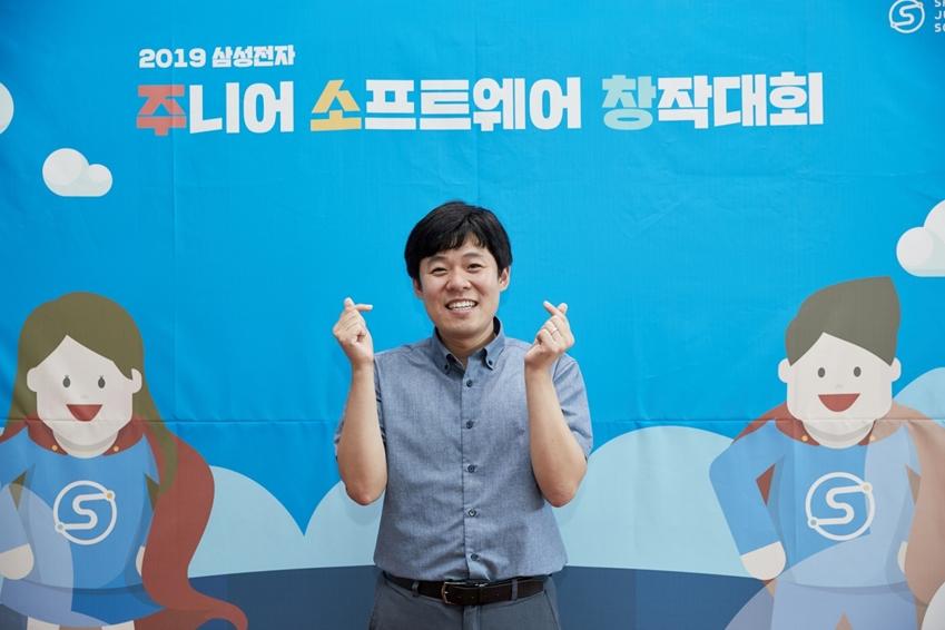 삼성전자 사회공헌단의 이강민 씨