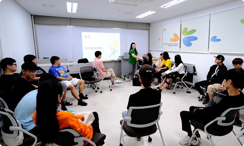 삼성전자서비스, 다문화가정 자녀 대상 '비전 클래스' 과정 운영