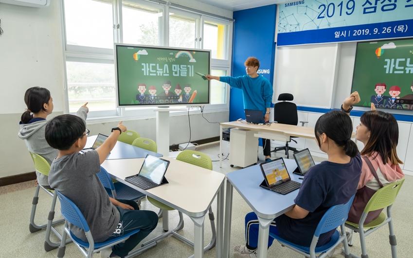 전라남도 '천태초등학교' 교사와 학생들이 '삼성 스마트스쿨'을 활용해 수업을 진행하고 있다.