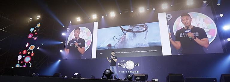 [뉴스CAFE] 청소년에게 꿈과 희망 전하는 2019 삼성전자 드림락서