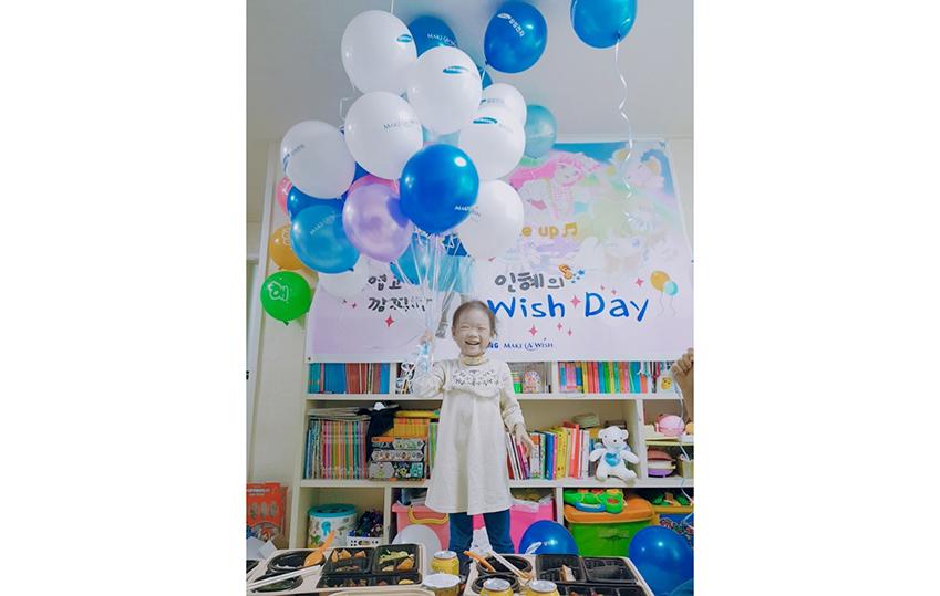 ▲ 아이가 원하는 소원을 이뤄주는 '위시데이(Wish Day)', 이날만큼은 아픈 아이가 아니라 그저 행복하게 웃는 아이의 모습이다.