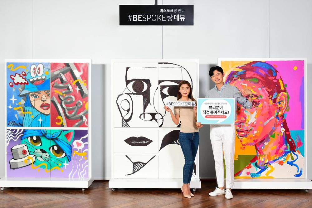 삼성전자가 9일부터 23일까지 비스포크(BESPOKE) 냉장고 디자인 공모전 '#BESPOKE랑데뷰' 온라인 공개 투표를 실시한다. 삼성전자 모델이 삼성 디지털프라자 강남본점에서 이번 디자인 공모전을 소개하고 있다.