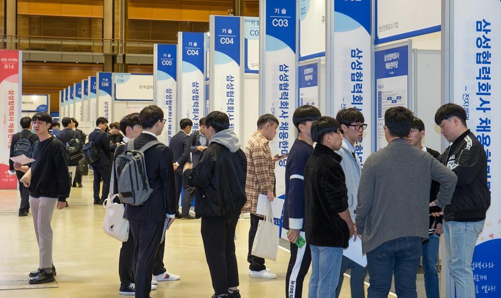 10월 15일 서울 코엑스에서 열린 '2019 삼성 협력회사 채용 한마당'을 찾은 구직자들이 기업들의 부스를 둘러보고 있다.