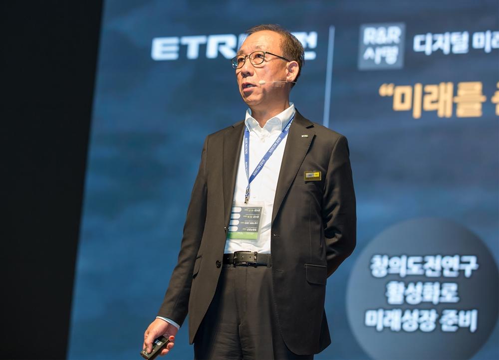16일 삼성전자 서울 R&D 캠퍼스에서 열린 '삼성 오픈소스 콘퍼런스'에서 한국전자통신연구원(ETRI) 김명준 원장이 키노트 스피치를 하고 있다.