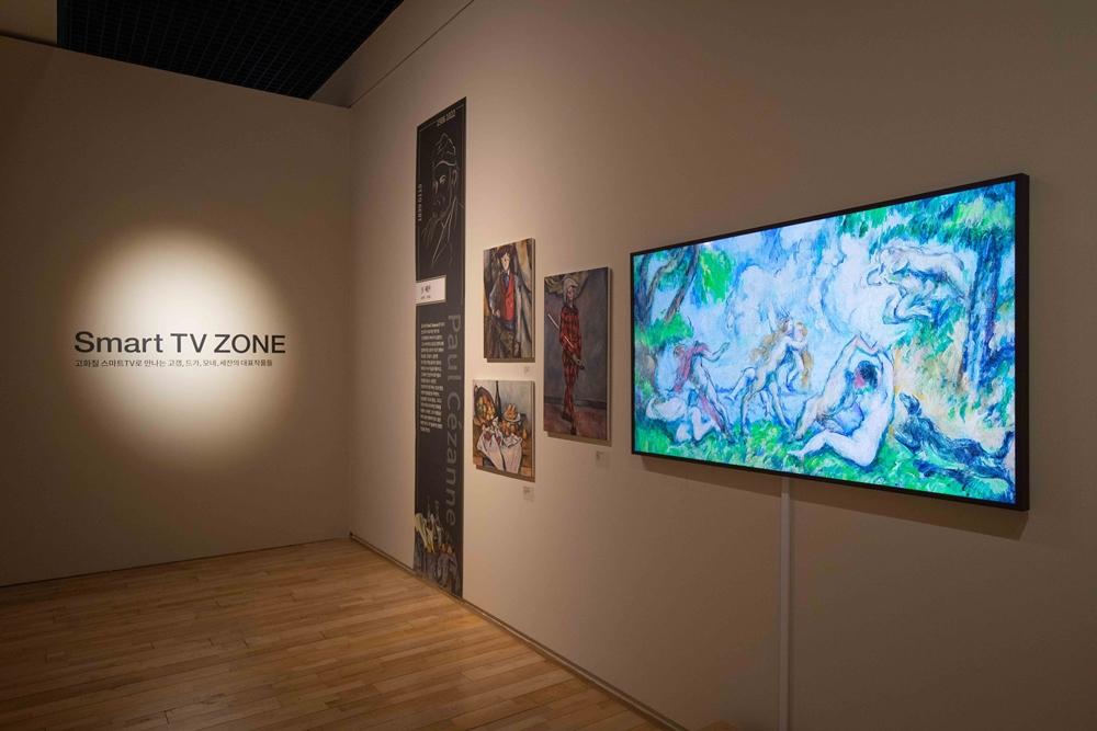 삼성전자는 10월 18일부터 내년 2월 7일까지 제주도립미술관에서 열리는 '프렌치 모던: 모네에서 마티스까지, 1850~1950' 전시회에 참여한다. 전시회에 설치된 삼성 라이프스타일 TV '더 프레임(The Frame)'의 모습