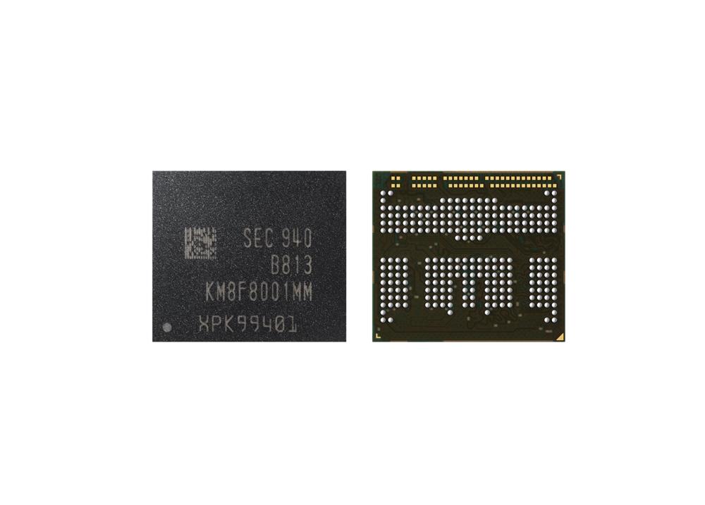 삼성전자 '12GB uMCP'
