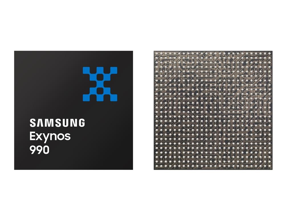 삼성전자 모바일AP '엑시노스(Exynos) 990'