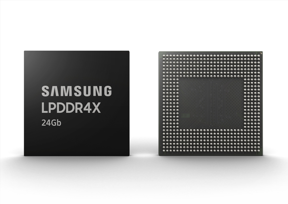 삼성전자 '24Gb LPDDR4X D램'