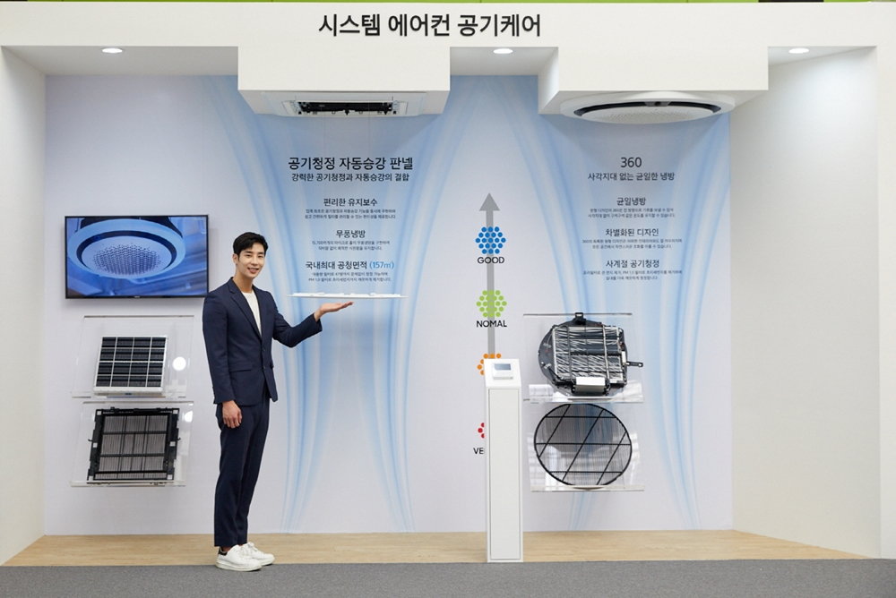 삼성전자가 25일부터 27일까지 서울 코엑스(COEX)에서 열리는 '에어페어2019(Air Fair 2019)'에 참가해 미세먼지 해결가전을 선보였다. 삼성전자 모델이 삼성 시스템 에어컨 기능을 설명하고 있다.