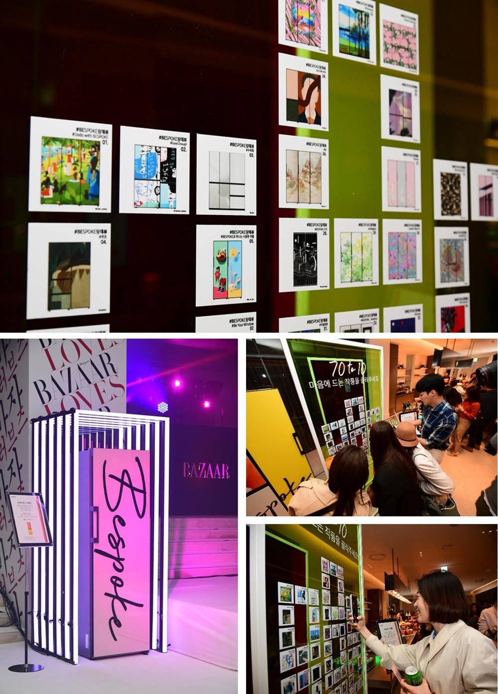 ▲ '바자러브즈 파티'에서 모두의 눈길과 발길을 사로잡았던 '비스포크 존(BESPOKE ZONE)'. 파티 참가자들이 마음에 드는 작품에 직접 투표하거나 사진을 찍으며 새롭게 세상에 나오게 될 비스포크에 대한 기대감을 드러냈다.