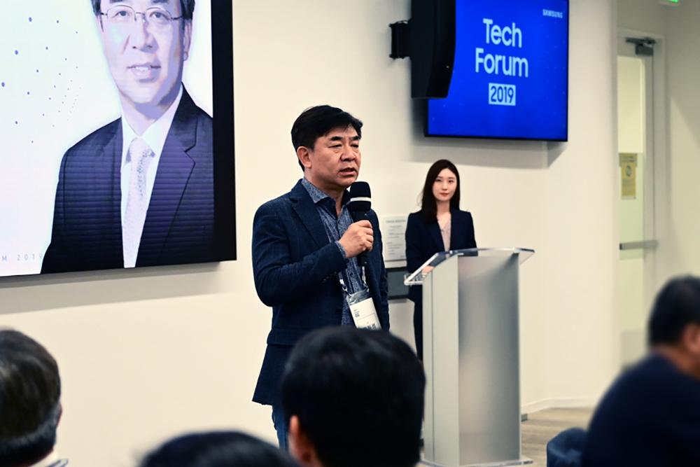 삼성전자는 현지시간 25일 미국 실리콘밸리에서 '삼성 테크 포럼 2019'를 개최했다. IT 개발자, 디자이너 등 100여명 등이 참석한 가운데 진행된 '삼성 테크 포럼 2019'에서 삼성전자 김현석 사장이 환영사를 하고 있다.