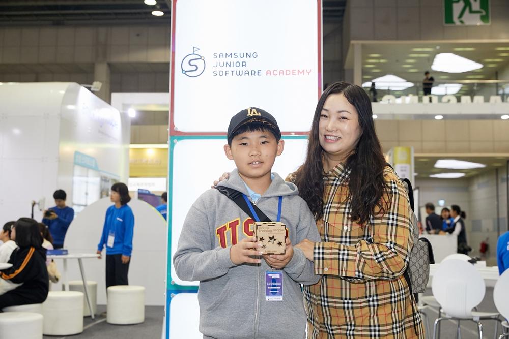 김준성 학생과 엄마