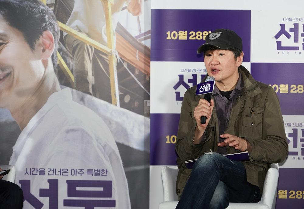 허진호 감독