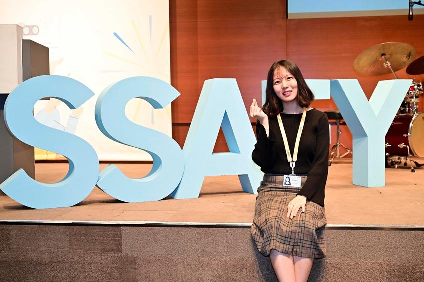사피 2기 안유림 학생