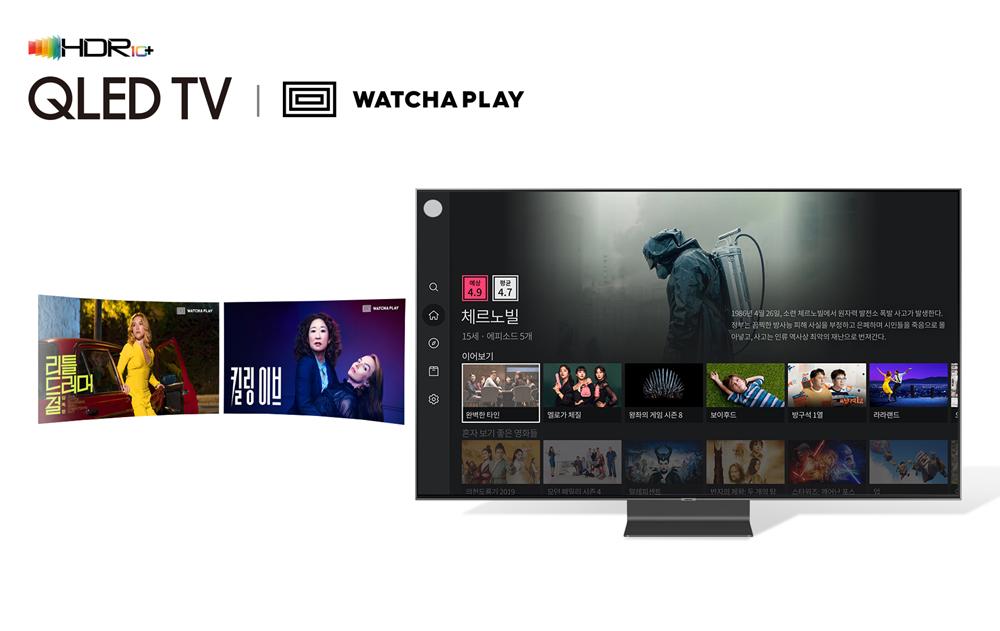 삼성전자는 국내 인기 VOD 스트리밍 서비스 업체 '왓챠(WATCHA)'와 함께 차세대 영상 표준 기술인 'HDR10+'가 적용된 콘텐츠를 확산한다. 사진은 삼성 QLED TV에 띄워진 왓챠플레이 서비스 화면