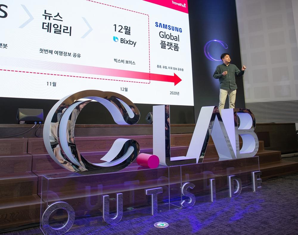 26일 서울 서초구 '삼성 서울R&D캠퍼스'에서 열린 'C랩 아웃사이드 데모데이'에서 AI 기반 여행 관련 종합 솔루션을 제공하는 스타트업 '트래블플랜'이 투자자들 앞에서 서비스를 소개하고 있다.