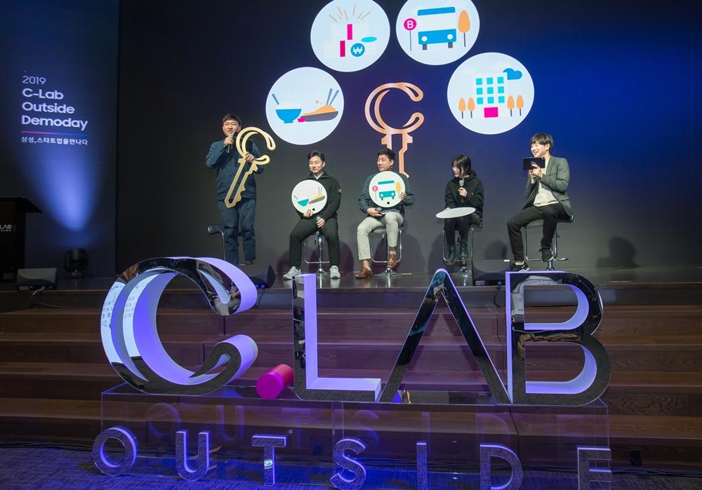 26일 서울 서초구 '삼성 서울R&D캠퍼스'에서 열린 'C랩 아웃사이드 데모데이'에서 1년간 삼성전자의 지원을 받은 스타트업들이 그간의 성과와 소감을 발표하고 있다.