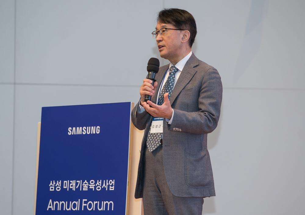 29일 삼성전자 서울 R&D캠퍼스에서 김성근 이사장이 환영사를 하고 있다.