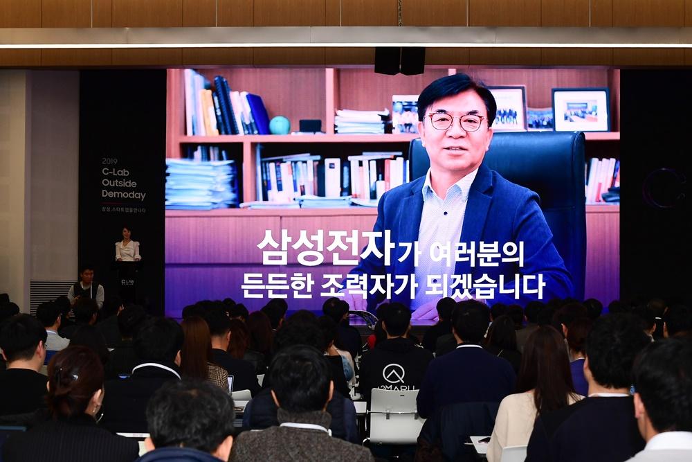 """""""삼성전자가 여러분의 든든한 조력자가 되겠습니다"""" 라고 말하는 김현석 대표이사의 영상 메시지 / 2019 C-Lab Outside Demoday 삼성, 스타트업을 만나다"""