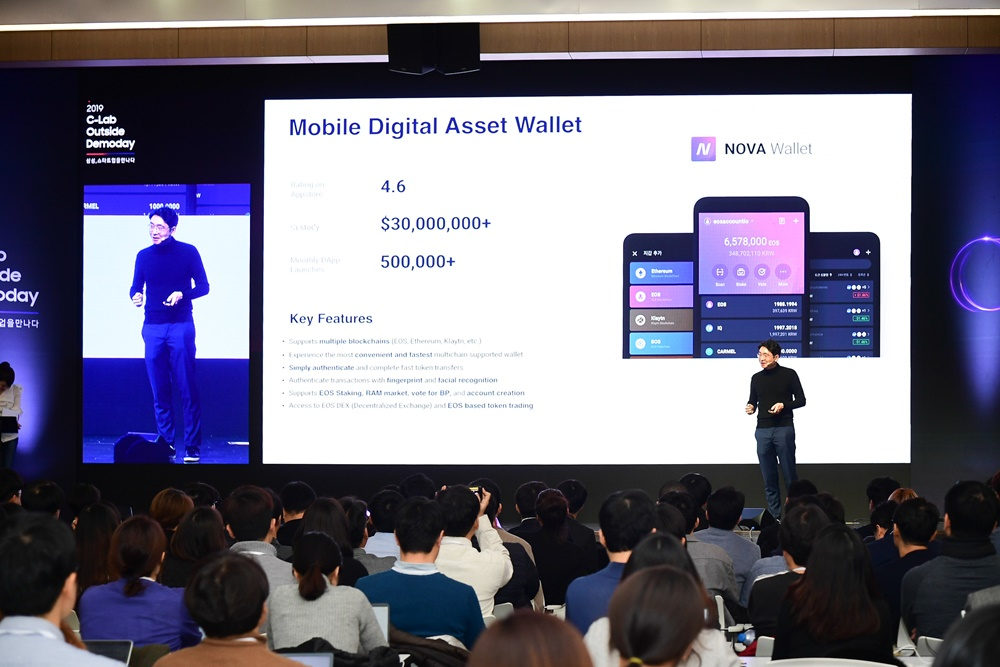 Mobile Digital Asset Wallet / 발표 세션에서 코인덱에 대해 설명하고 있는 표철민씨 / 2019 C-Lab Outside Demoday 삼성, 스타트업을 만나다
