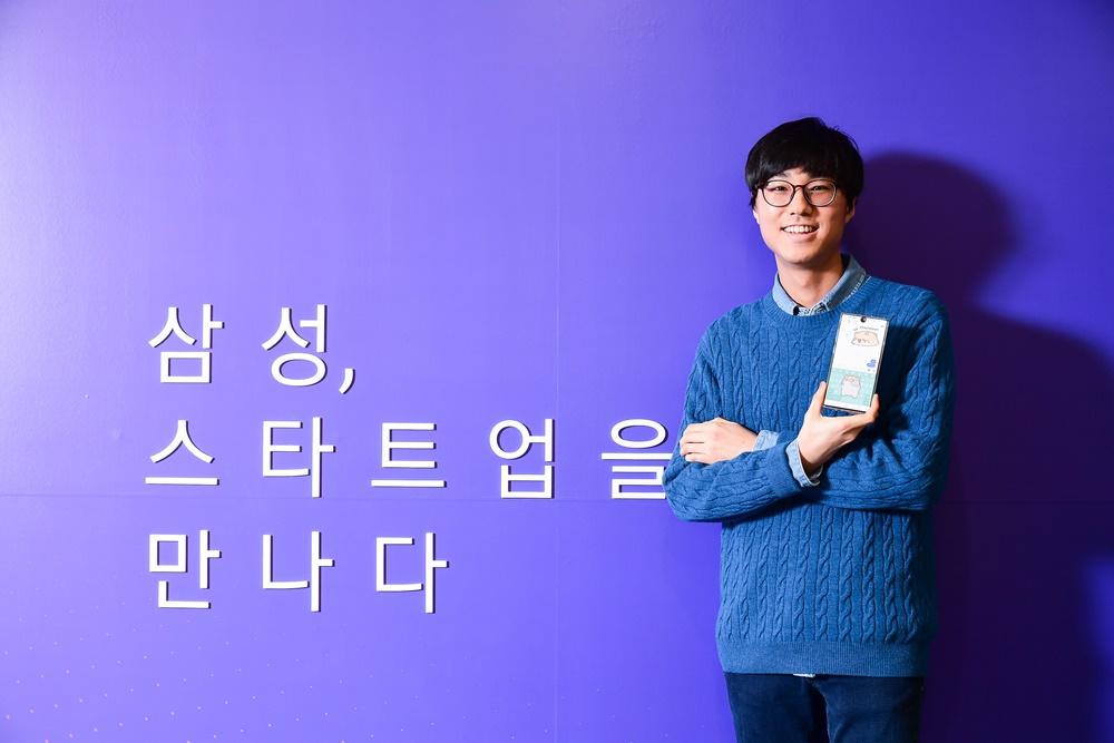 삼성, 스타트업을 만나다 / ▲ 비트바이트 대표 안서형 씨
