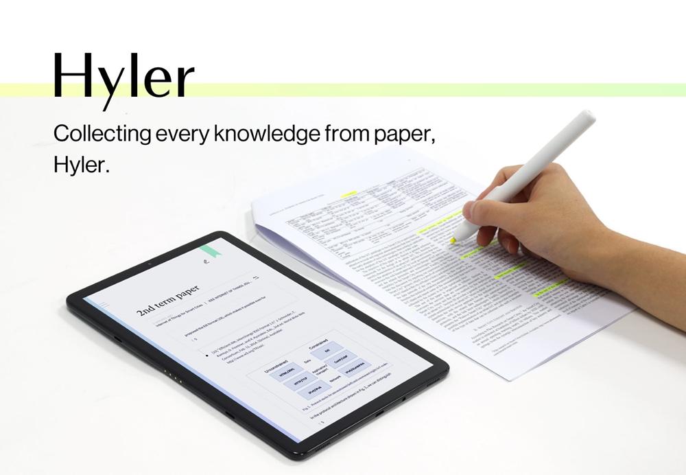 종이에 밑줄 그은 글을 디지털로 관리하는 스마트 형광펜