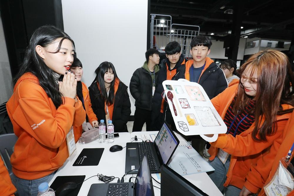 지난 21일 경기도 안산시 한양대학교 ERICA캠퍼스에서 '2020 삼성 드림클래스 겨울캠프'에 참가한 중학생들이 소프트웨어 교육을 받고 만든 작품을 소개하고있다.