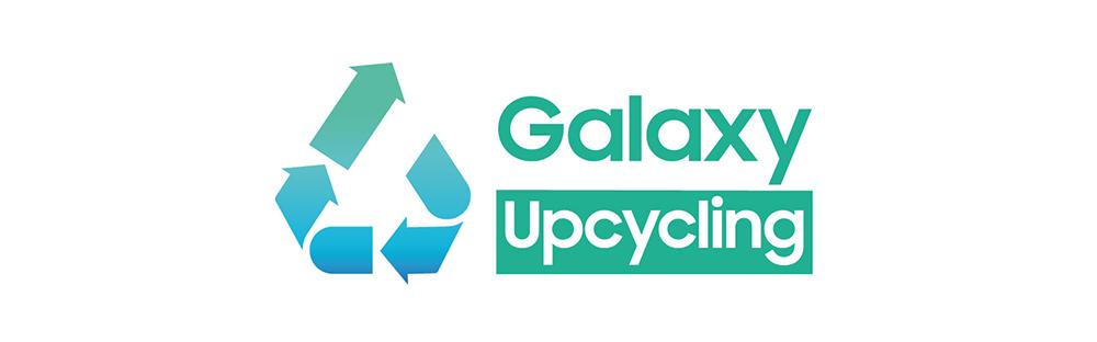 Galaxy Upcycling