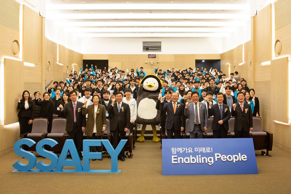 SSAFY 3기 입학식 단체 사진
