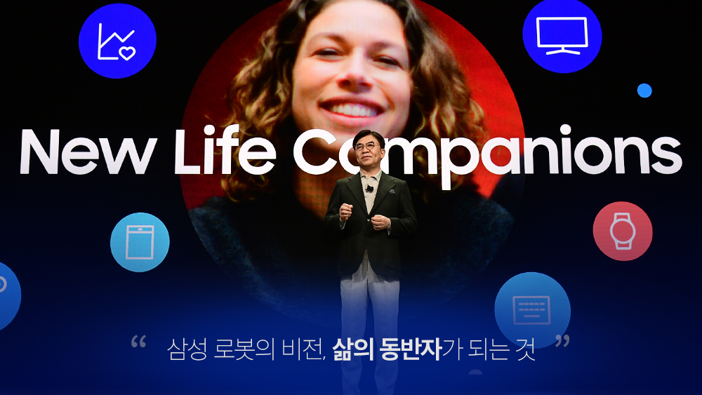 """""""삼성 로봇의 비전. 삶의 동반자가 되는 것"""" New Life Companions"""