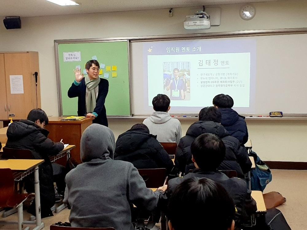 ▲ 서울 용산중학교에서 멘토링을 진행하고 있는 태정 씨