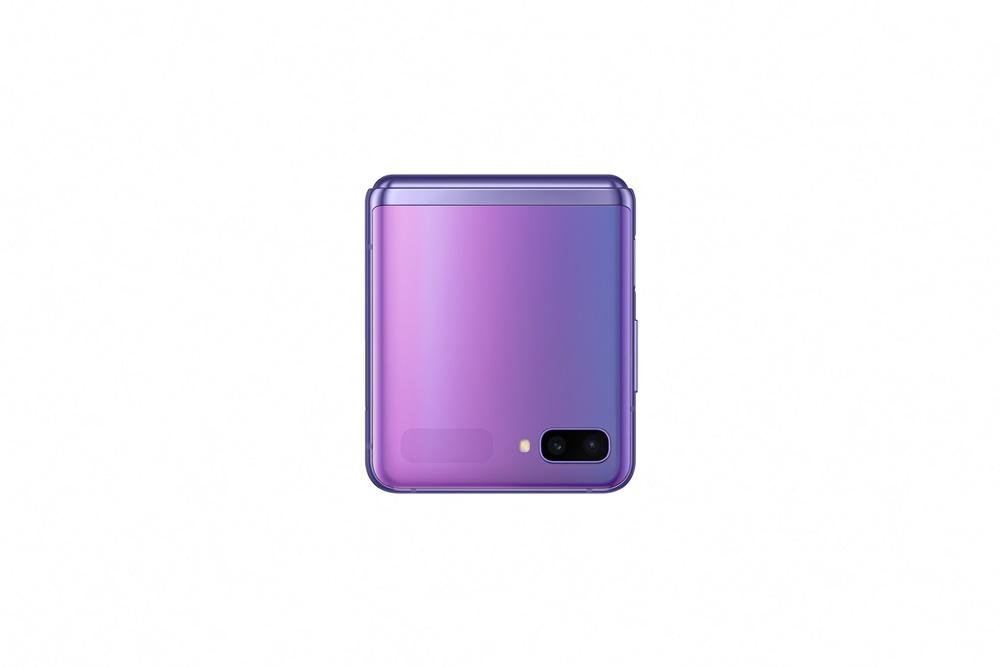 삼성 갤럭시 Z 플립 제품 이미지
