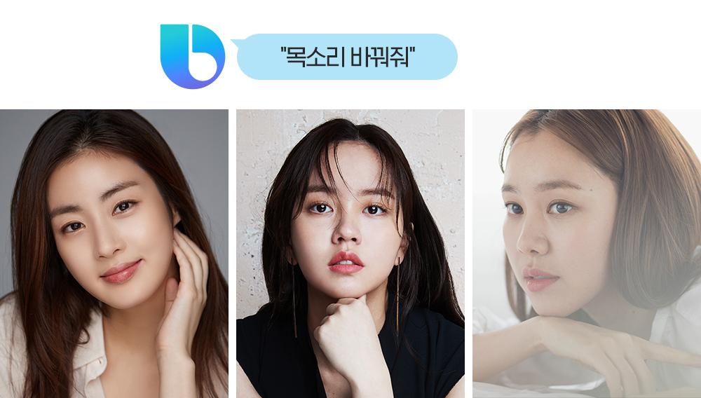 배우 강소라 김소현 김예원