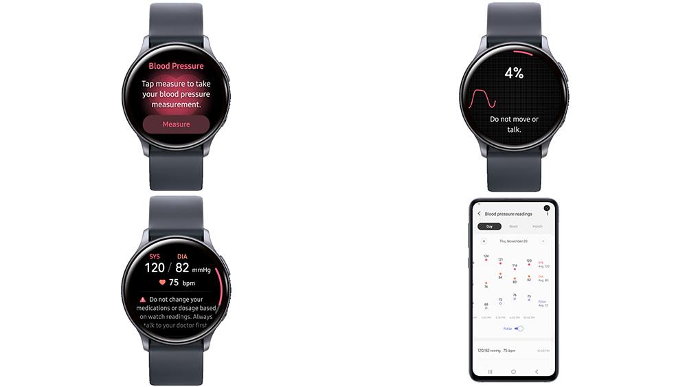 갤럭시 워치 액티브2의 삼성 헬스 모니터 앱