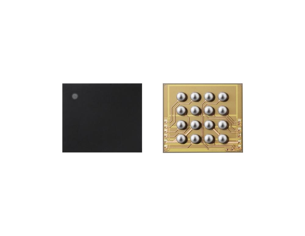 (보도사진) 삼성전자, 차세대 핵심 보안칩 'S3FV9RR'_1