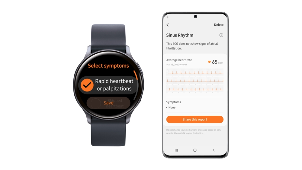 삼성 헬스 모니터 앱_갤럭시 워치 액티브2_심전도 측정