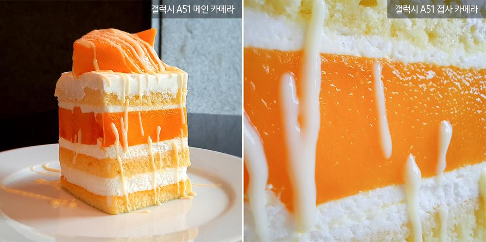 ▲ 폭신한 케이크 시트와 달콤한 생크림, 과즙을 머금은 망고가 조화롭게 쌓여 있다.
